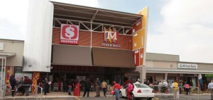 Tower Mall
